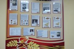 Школьный музей 5