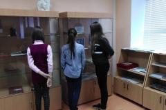 Школьный музей 1